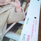 20130322185505.jpg